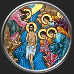Картинка на тему С Праздником Крещения Господня! С Богоявлением!