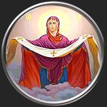 Картинка на тему Покров Пресвятой Богородицы. С Праздником Покрова!