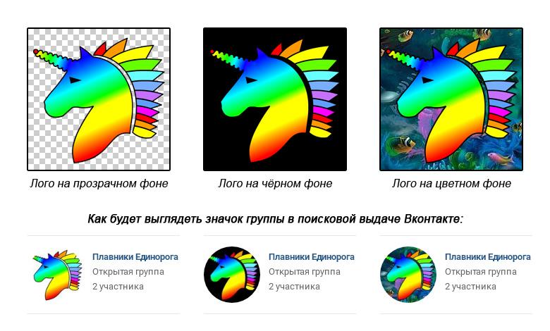 Как сделать логотипы прозрачными 140