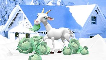 Картинка на тему Новогодние стихи про Козу